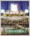 祭壇画像2